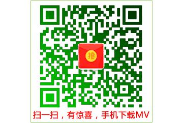 All I Want For Christmas Is You 中英字幕 高清 MV截图